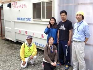 「希望乃湯」を一般開放する中野貴徳さん(右)と隆行さん(同2人目)の兄弟