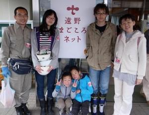 左から朝川健太郎さん 京子さん 慶大君 寛大君 和輝君 恵子さん