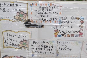 届いた車イスの箱を埋め尽くす北海道・厚真中央小の児童からのメッセージ