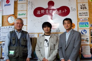 左から、初代代表 佐藤正市、小坂さん、多田頼申さん
