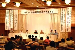 三陸エコビジョン・プレフォーラム