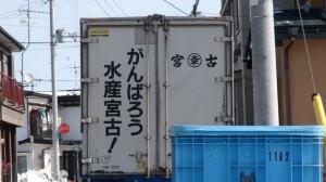 0301photo - 066