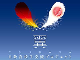 tsubasa_banner