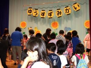 竹駒夕涼み会5