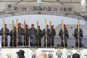 130811三陸海の盆in大船渡 - 13