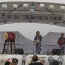 130811三陸海の盆in大船渡 - 08