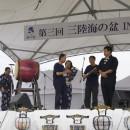 130811三陸海の盆in大船渡 - 10