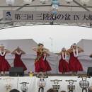 130811三陸海の盆in大船渡 - 06