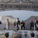 130811三陸海の盆in大船渡 - 21