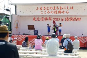 東北復興祭2013-015