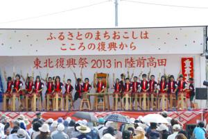 東北復興祭2013-018