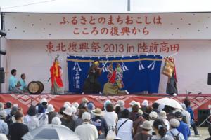 東北復興祭2013-023