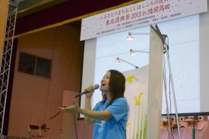東北復興祭2013-008