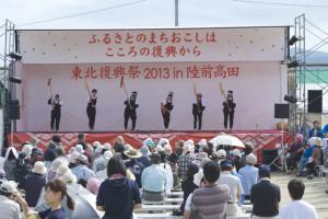 東北復興祭2013-021