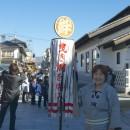 shuukakusai2013002