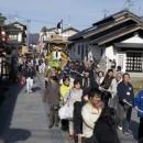 shuukakusai2013003