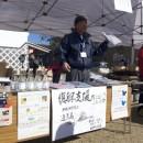 shuukakusai2013037