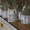 shuukakusai2013038