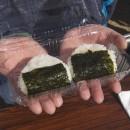 shuukakusai2013044