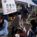 shuukakusai2013053