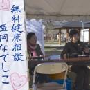 shuukakusai2013057