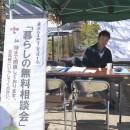 shuukakusai2013058