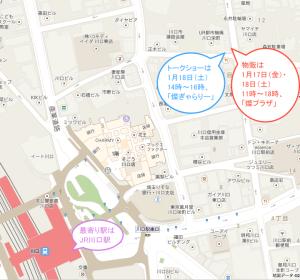 スクリーンショット 2014-01-06 11.26.19
