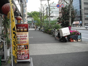 岩本町から1