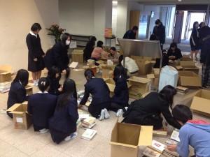 南山book募金05