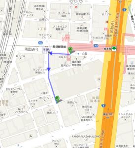 岩本町→東京事務所