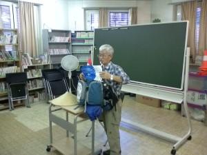 140614ジュネーブ日本学校