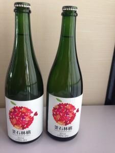 釜石林檎シードルワイン