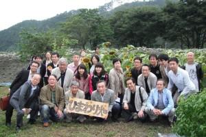 himawari 150829 2