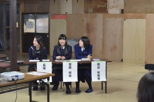 Tsubasa2015 8
