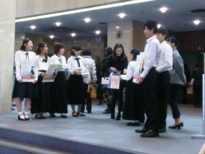 NagoyaConcert20152