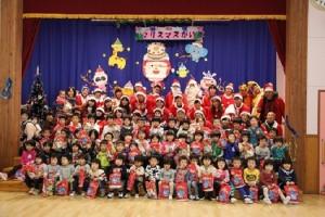 Santa message 5