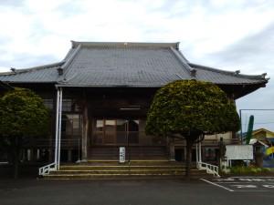 Takaharu 4