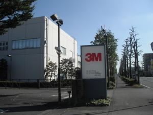 3M Sagamihara