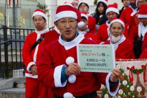 20161225Kamaishi_7